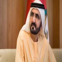 الإمارات تساوي الرواتب بين الجنسين