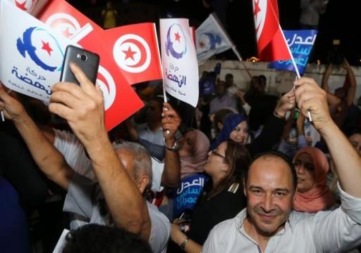 حركة النهضة تبدأ مشاورات لتشكيل الحكومة التونسية