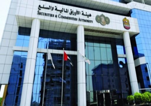 معهد أمريكي: المنامة وأبوظبي تتنافسان على ريادة قطاع العملات المشفرة في الخليج
