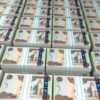 المصرف المركزي: 1.56 تريليون درهم السيولة الإجمالية بنهاية أغسطس