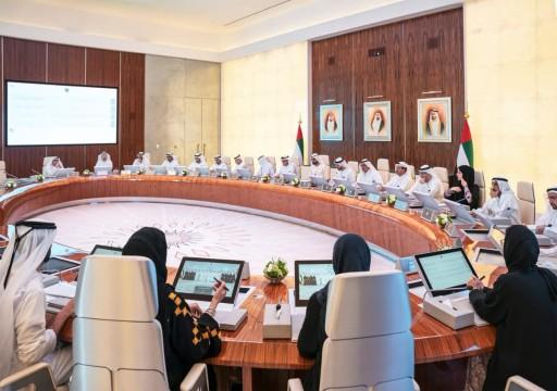 مجلس الوزراء يعتمد استراتيجية البرنامج الوطني للمهارات المتقدمة