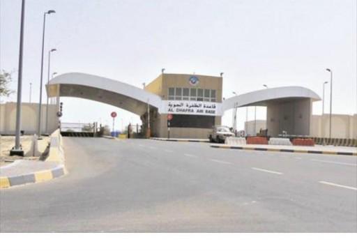 خبير روسي: إيران قد تدمر قاعدة الظفرة العسكرية الجوية في أبوظبي