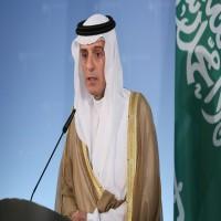 الجبير: استقرار الشرق الأوسط يتطلب ردع إيران