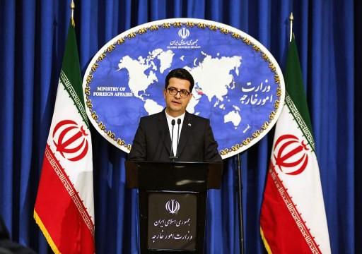إيران تقر باختطاف ناقلة نفط إماراتية من مضيق هرمز بزعم تعرضها لعطل فني
