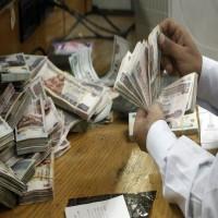 ارتفاع الدخل الصافي للبنوك العاملة في الدولة إلى 45 مليار درهم