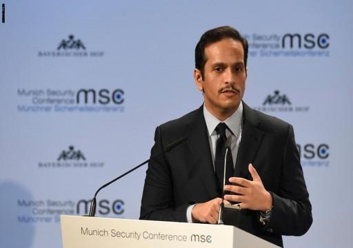 وزير خارجية قطر يدعو لحل الخلاف الخليجي الإيراني بالحوار