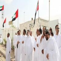 طلائع حجاج الإمارات يغادرون أرض الوطن باتجاه الأراضي المقدسة