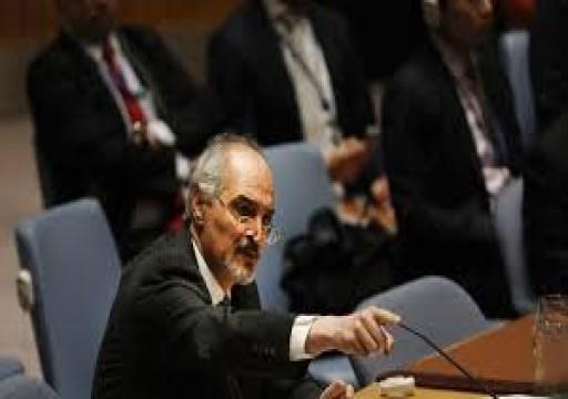 صحيفة مقربة من نظام الأسد: تقارب بين الرياض ودمشق بأروقة الأمم المتحدة