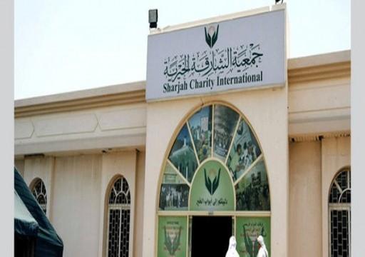 41 مليون درهم لحملة «خيرية الشارقة» الرمضانية