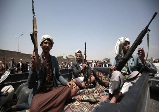 واشنطن بوست: توجه أمريكي لتصنيف الحوثيين في اليمن جماعة إرهابية