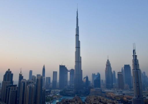 دبي تخطط لمنطقة تجارة إلكترونية باستثمارات 545 مليون دولار
