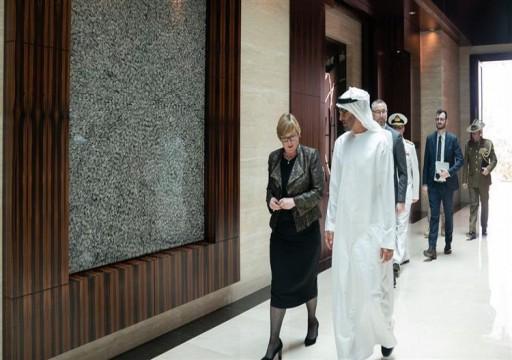 محمد بن زايد يستقبل وزيرة الدفاع الأسترالية