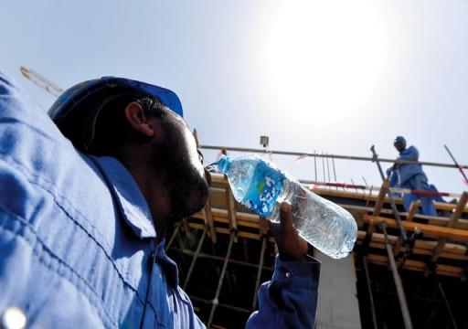 أبوظبي للسلامة يحدد 11 إجراء لحماية العمال من الإجهاد الحراري