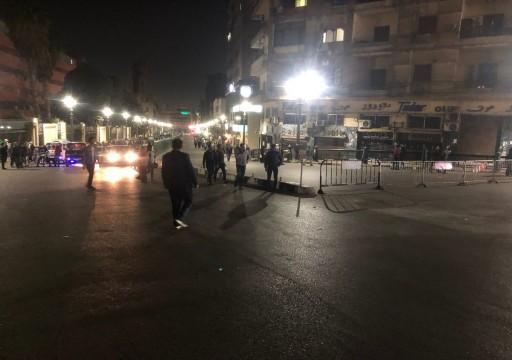 مقتل شرطيين وإصابة 3 ضباط إثر تفجير وقع وسط القاهرة