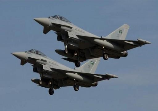التحالف بقيادة السعودية يستهدف موقعا لتخزين الطائرات المسيرة شرقي صنعاء