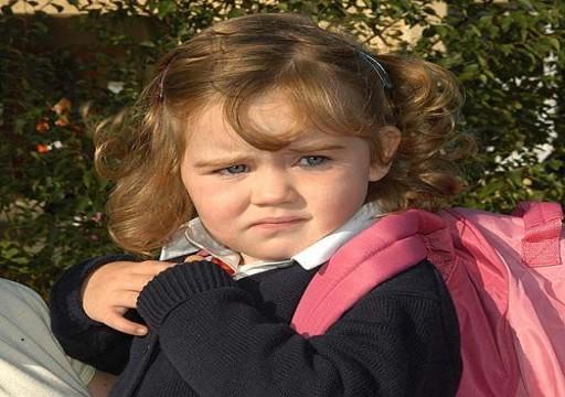 دراسة: الأطفال الذين يلتحقون بالمدرسة في سن مبكرة أكثر عرضة للاكتئاب