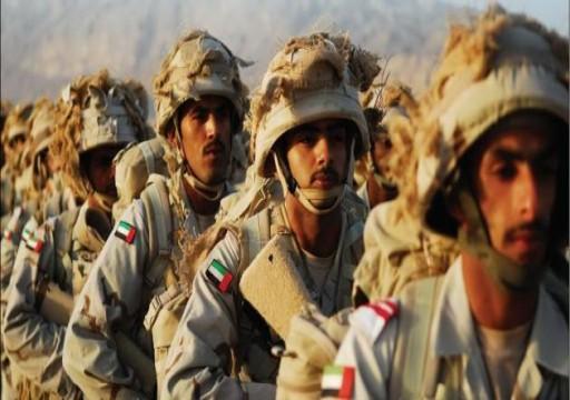 كيف قرأ خبراء خليجيون وعرب انسحاب الإمارات من اليمن؟!