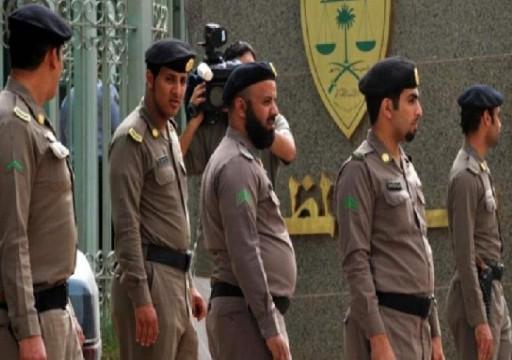 السعودية تعتقل 3 أشخاص بتهمة الإرجاف الديني بسبب كورونا