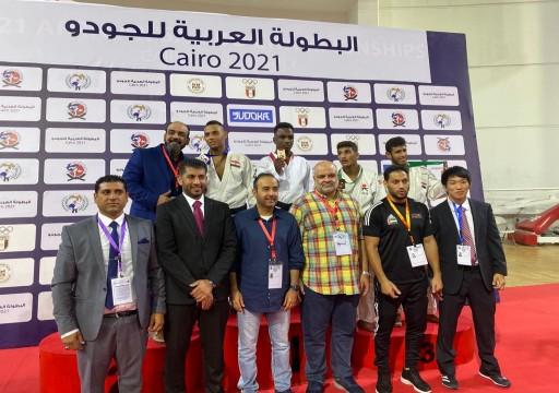 لاعبونا للجودو يحصدون ثلاث ميداليات ملونة في البطولة العربية بالقاهرة