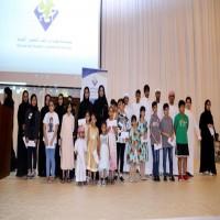 مؤسسة النعيمي الخيرية تكرم 271 يتيماً وأمهاتهم