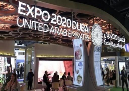 25 مؤسسة واتحاداً فلسطينياً تدعو لمقاطعة إكسبو دبي