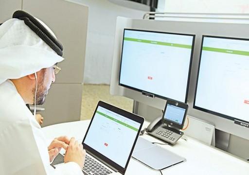 الإمارات الأولى عربياً في مؤشر نضوج الخدمات الحكومية الإلكترونية والنقالة
