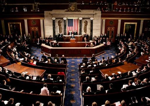 الكونغرس الأمريكي يصدر تشريعاً يطالب بإطلاق سراح السجناء السياسيين في البحرين