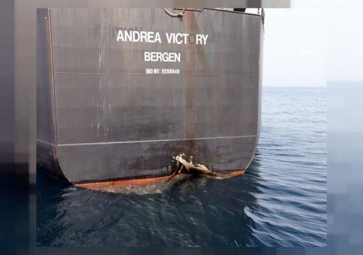 البنتاغون يحمل الثوري الإيراني مسؤولية الهجوم على ناقلات النفط بالفجيرة