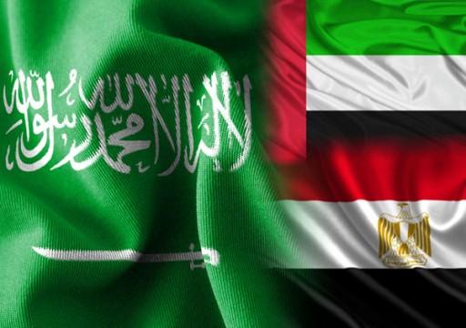 تنافس إماراتي سعودي مصري للفوز بالاستثمارات الأجنبية العالمية