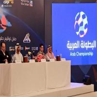 قطر تعتذر رسميًا عن المشاركة في البطولة العربية للأندية
