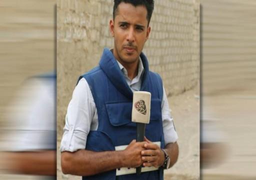 مقتل مصور قناة أبوظبي بانفجار عبوة ناسفة غربي اليمن