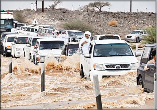 توقعات بهطول أمطار على الدولة.. وشرطة رأس الخيمة تحذر