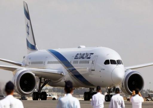 إعلام عبري: هبوط أول طائرة للاحتلال في السعودية
