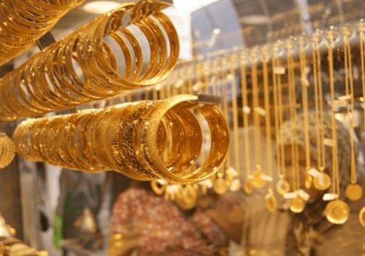 الذهب ينزل لأدنى مستوى في أسبوع مع تحسن الشهية للمخاطرة