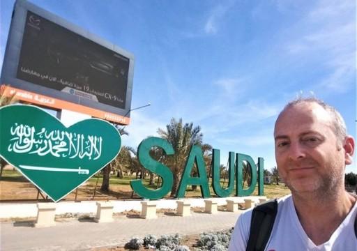 مدون إسرائيلي يشيد بتعامل الشرطة خلال زيارته السعودية
