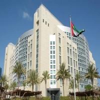 سفارة الدولة في اليابان تحذر المواطنين من إعصار جيبي