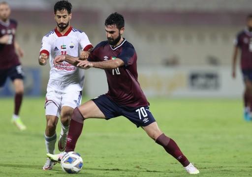 الوحدة يقصي جاره الشارقة ويبلغ ربع نهائي دوري أبطال آسيا