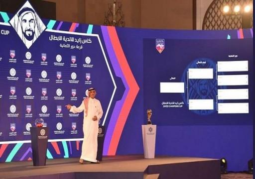 الاتحاد العربي يصدر جدول مباريات ربع نهائي كأس زايد