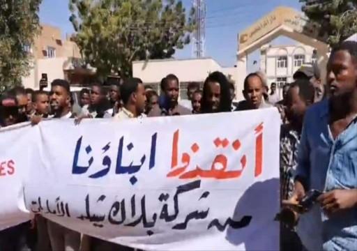 الخرطوم تتابع مع أبوظبي ملابسات إرسال سودانيين إلى ليبيا