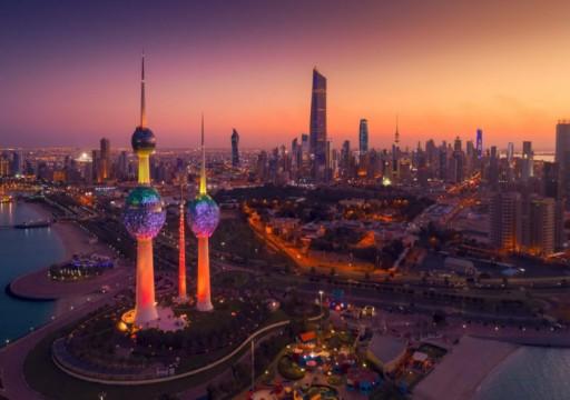 عودة الحياة الطبيعية في الكويت بعد 20 شهرا من قيود كورونا