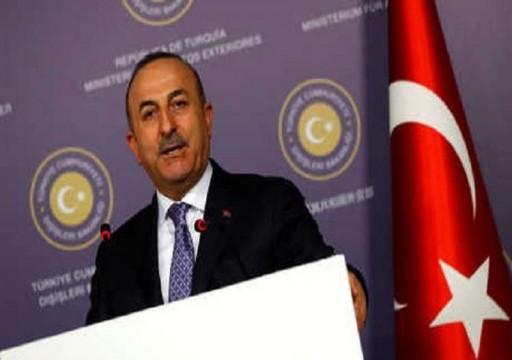 أنقرة: صعوبات تواجهها واشنطن في انسحابها من سوريا بسبب علاقتها الحميمة بالإرهابيين