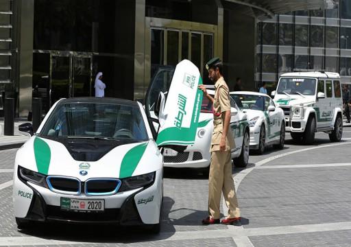 """دبي.. تتبع """"خيط دم"""" يكشف غموض جريمة قتل رجل أعمال"""