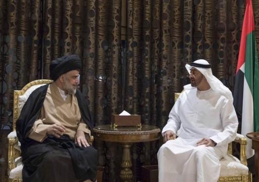 أبوظبي تنحاز للبحرين في الأزمة مع العراق