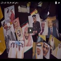 وثائقي على الجزيرة يزعم تدبير دول الحصار مخططا انقلابيا على الدوحة عام 96