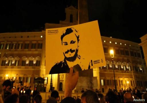 """إيطاليا تحاكم أربعة ضباط مصريين في مقتل """"ريجيني"""""""