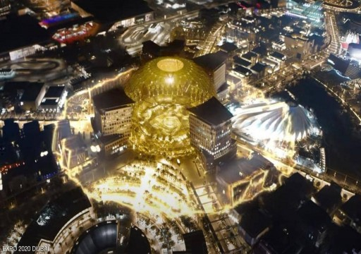 الإمارات تتيح المكالمات عبر الإنترنت لزوار معرض إكسبو 2020 دبي