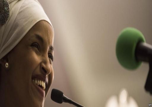 نائبة الكونغرس الأمريكي إلهان عمر تلجم قسا هاجم المسلمين