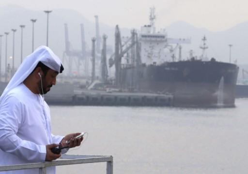 211 مليار درهم الصادرات البترولية للدولة في 2019