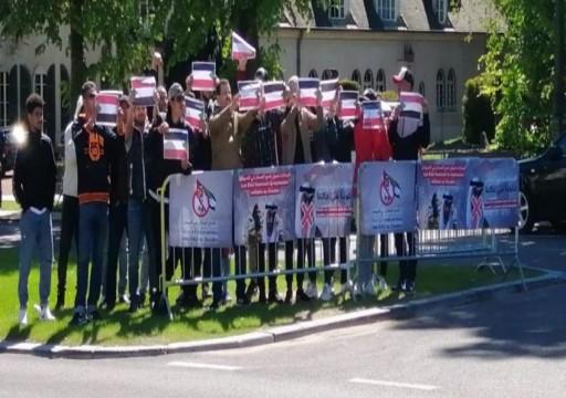 نشطاء يعتصمون أمام سفارة الإمارات في بروكسل احتجاجا على تدخلها بالسودان