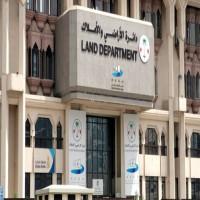 دبي.. قرار بالحجز على الأراضي والعقارات المسجلة باسم مجموعة شون العقارية